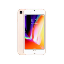 Apple iPhone 8 256GB [Gold] SIM Unlocked
